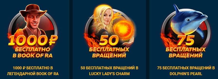Электронные казино вулкан онлайн казино советы